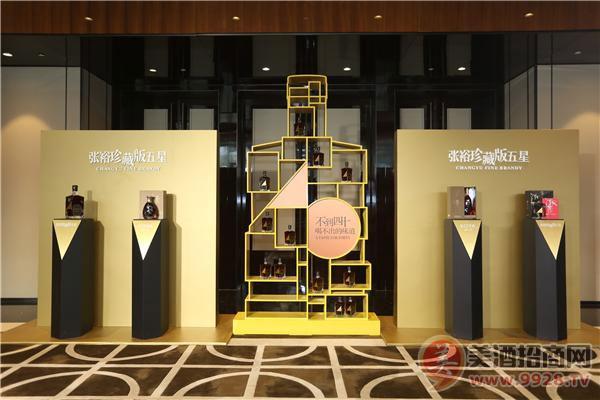 张裕发布新战略 瞄准中产发力中档白兰地市场