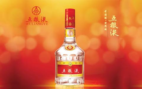 """五粮液""""1+4""""系列酒战微规划全曝光"""