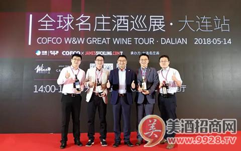 长城葡萄酒亮相JS全球名庄酒巡展 五大战略单品集体耀眼大连站