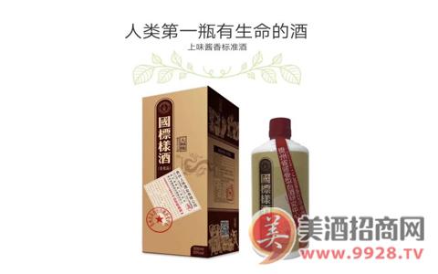 上味酱香标准酒,世界蒸馏酒行业的第三次科技革命!