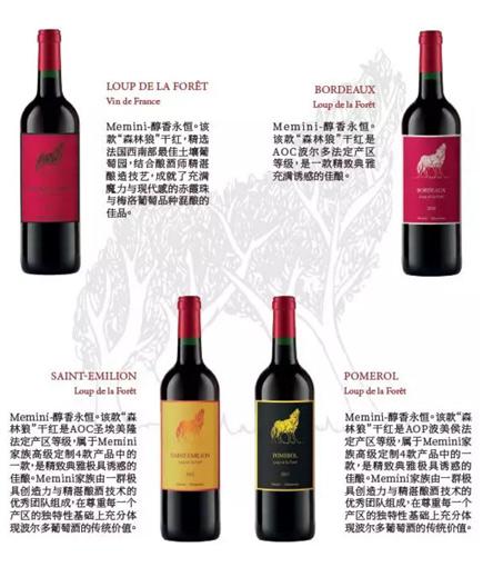 法国富尼耶,演绎法国葡萄酒的浪漫风情