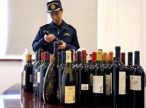 出香港海关可免税带多少酒精饮料?