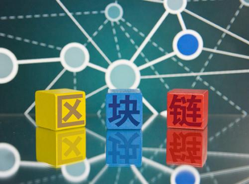 上海酒类区块链联盟成立 打造酒类品牌产销价值链新模式