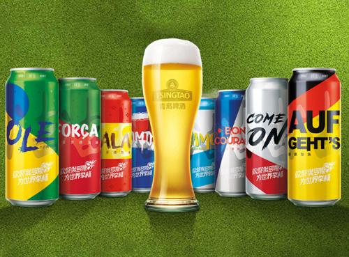 青岛啤酒与复星国际签订战略合作框架协议,为青岛啤酒发展注入新动能