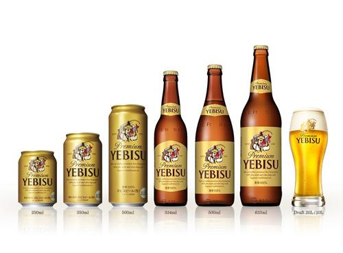 野村与凯雷将联手收购日本第5大啤酒公司Orion