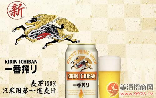 """麒麟啤酒""""一番榨"""",大自然的恩惠"""