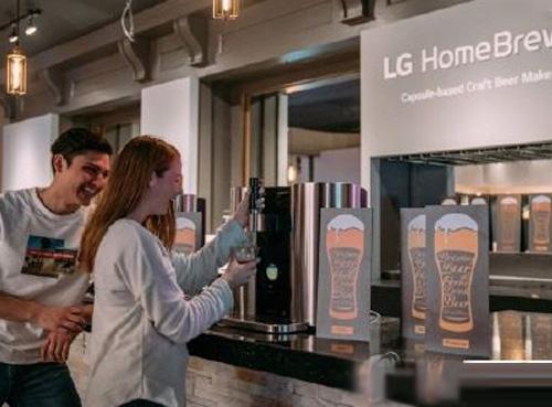 LG啤酒机亮相美国创新大会