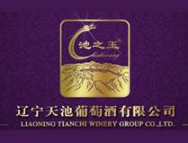 池之王葡萄酒