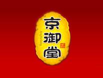 京御堂药酒