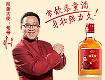 秦童保健酒