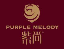 紫尚葡萄酒