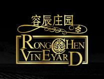 容辰葡萄酒