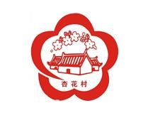 杏花村酒资讯