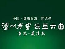 泸州老窖绿豆大曲