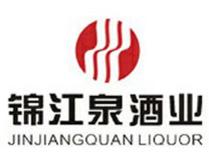 锦江泉酒品牌资讯