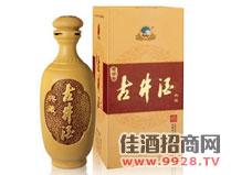 典藏古井酒