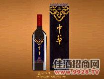 盛世中华紫金葡萄酒