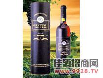 1994珍藏版干红葡萄酒