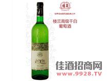 楼兰干白葡萄酒