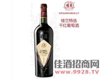 楼兰特选干红葡萄酒