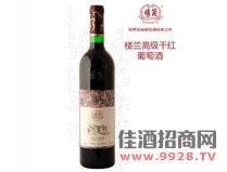 楼兰高级干红葡萄酒