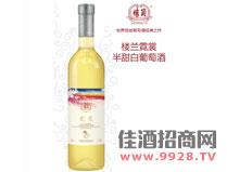 楼兰霓裳半甜白葡萄酒