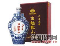古越龙山千福三十年酒