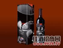 经典黑方盒干红葡萄酒