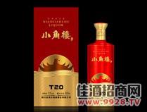 小角楼酒T20