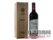 雅诺公爵木盒葡萄酒