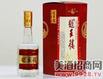 越王楼--玉液酒