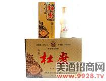 新富贵中国52%vol白水杜康