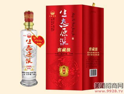 52°生态原浆窖藏级国韵酒-500ml