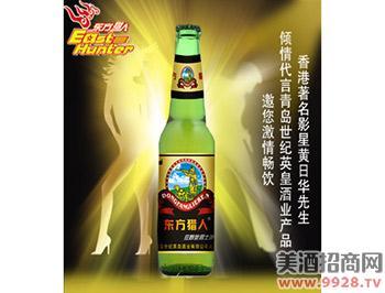 DF007-330ml黄标东方猎人啤酒