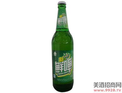 蓝欣新鲜啤