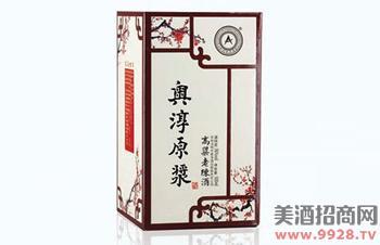 鸿瑞彩印包装酒盒
