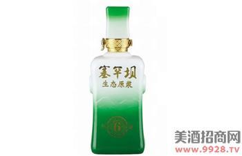 赛罕坝酒瓶