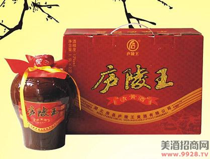 庐陵王大坛装清黄酒