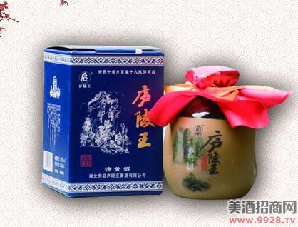 庐陵王旅游坛装清黄酒