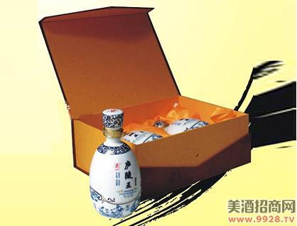 庐陵王精品青花瓷礼盒装黄酒