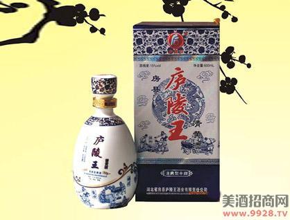庐陵王精品青花瓷清黄酒