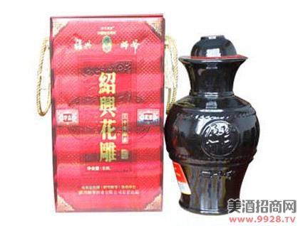 三十年陈紫砂花雕酒