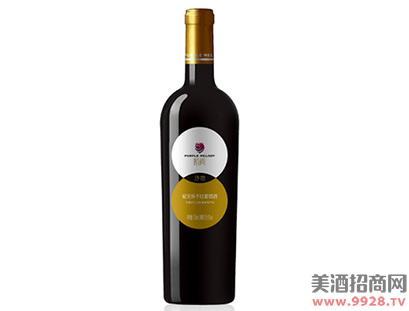 紫尚沙地蛇龙珠干红葡萄酒