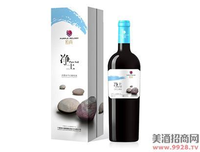 紫尚净土葡萄酒礼盒