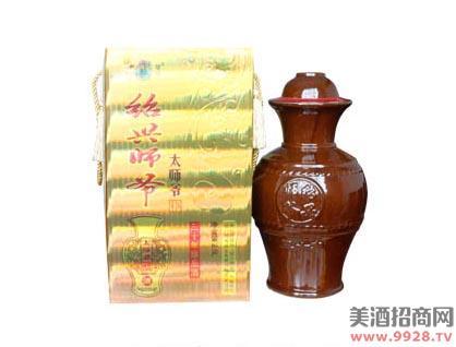 三十年陈紫砂太师爷酒