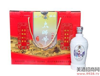 八年礼盒仿瓷太师爷酒
