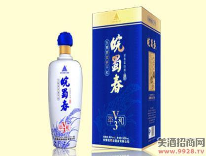 皖蜀春酒平和v3