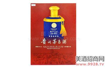 贵州茅台酒(1680)