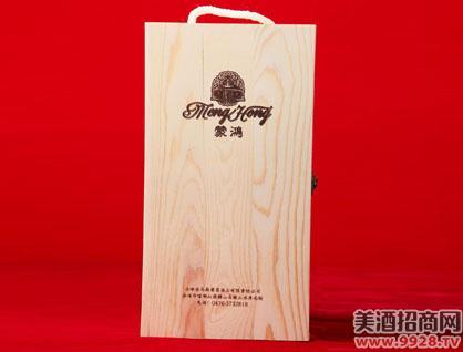 蒙鸿葡萄酒木质礼盒装