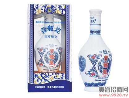 金苏缘青花瓷()